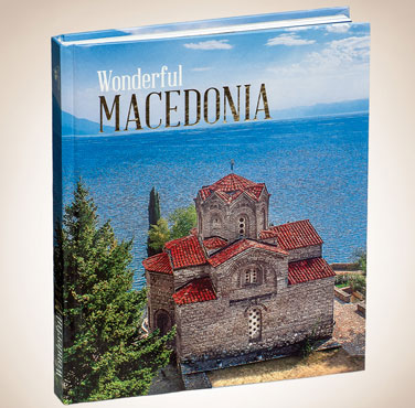 WONDERFUL<br />MACEDONIA